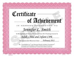 FAKE certificate